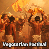 Phuket Vegetarian Festival Photos